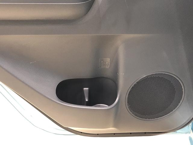 X SAIII LEDヘッドランプ 電動格納式ドアミラー付 バックカメラ オートハイビーム オーディオ操作用ステアリングスイッチ 14インチホイールキャップ 純正ロングバイザー 純正カーペットマット アイドリングストップ フロント・リヤコーナーセンサー ABS(27枚目)