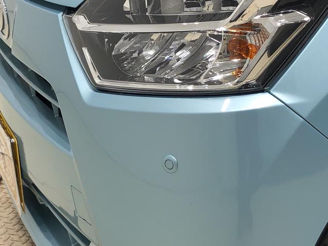 X SAIII LEDヘッドランプ 電動格納式ドアミラー付 バックカメラ オートハイビーム オーディオ操作用ステアリングスイッチ 14インチホイールキャップ 純正ロングバイザー 純正カーペットマット アイドリングストップ フロント・リヤコーナーセンサー ABS(28枚目)