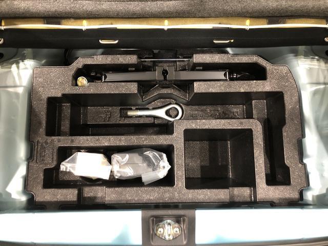 X SAIII LEDヘッドランプ 電動格納式ドアミラー付 バックカメラ オートハイビーム オーディオ操作用ステアリングスイッチ 14インチホイールキャップ 純正ロングバイザー 純正カーペットマット アイドリングストップ フロント・リヤコーナーセンサー ABS(32枚目)