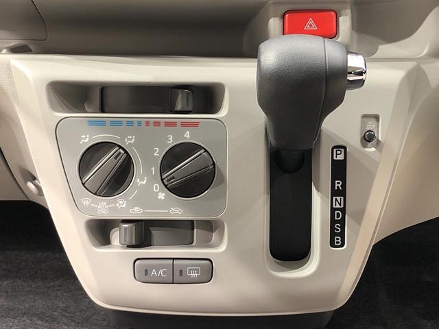 X リミテッドSAIII バックカメラ 衝突被害軽減ブレーキ LEDヘッドランプ セキュリティアラーム コーナーセンサー 14インチフルホイールキャップ キーレスエントリー 電動格納式ドアミラー(11枚目)