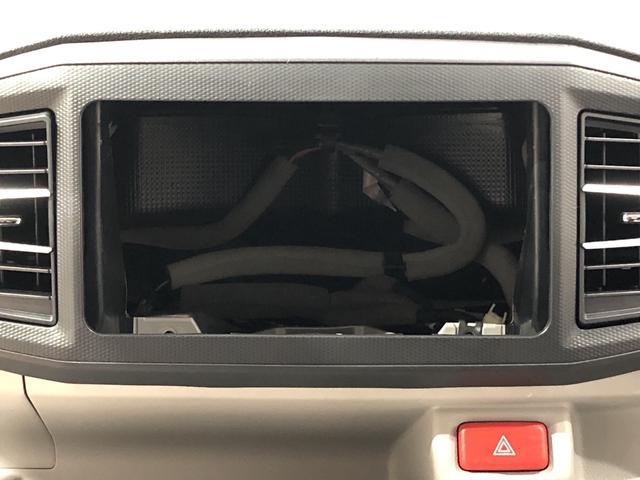 X リミテッドSAIII バックカメラ 衝突被害軽減ブレーキ LEDヘッドランプ セキュリティアラーム コーナーセンサー 14インチフルホイールキャップ キーレスエントリー 電動格納式ドアミラー(12枚目)
