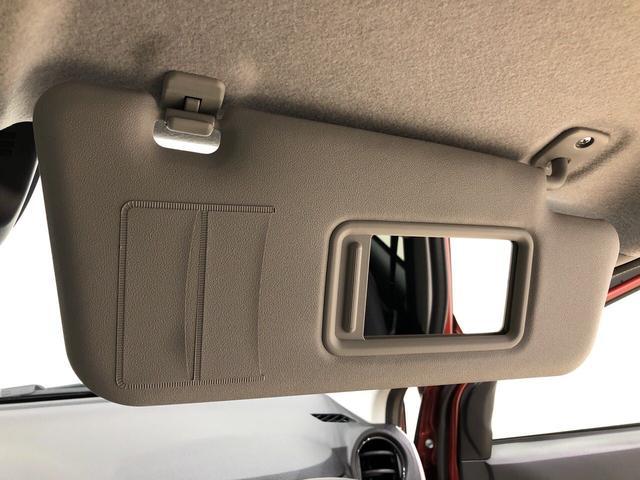 X リミテッドSAIII バックカメラ 衝突被害軽減ブレーキ LEDヘッドランプ セキュリティアラーム コーナーセンサー 14インチフルホイールキャップ キーレスエントリー 電動格納式ドアミラー(20枚目)