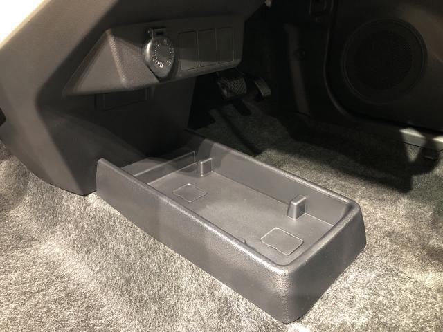 X リミテッドSAIII バックカメラ 衝突被害軽減ブレーキ LEDヘッドランプ セキュリティアラーム コーナーセンサー 14インチフルホイールキャップ キーレスエントリー 電動格納式ドアミラー(22枚目)