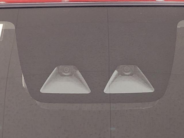 X リミテッドSAIII バックカメラ 衝突被害軽減ブレーキ LEDヘッドランプ セキュリティアラーム コーナーセンサー 14インチフルホイールキャップ キーレスエントリー 電動格納式ドアミラー(34枚目)