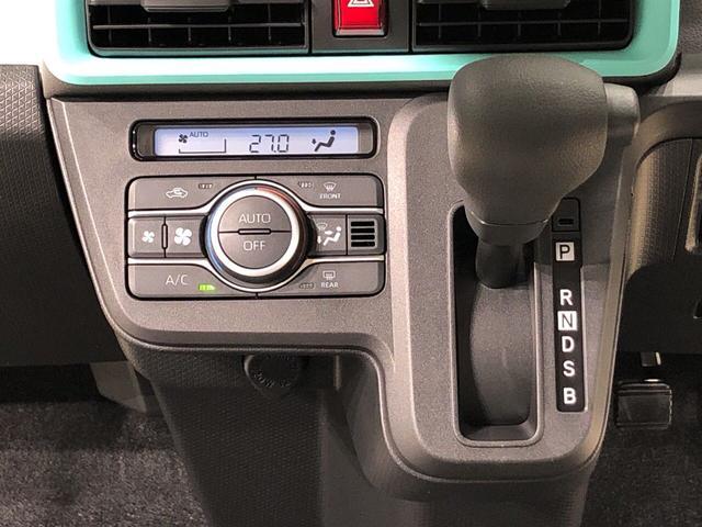 Xスペシャル 衝突軽減ブレーキ LEDヘッドランプ パワースライドドアウェルカムオープン機能 運転席ロングスライドシ-ト 助手席ロングスライド 助手席イージークローザー  セキュリティアラーム キーフリーシステム(13枚目)
