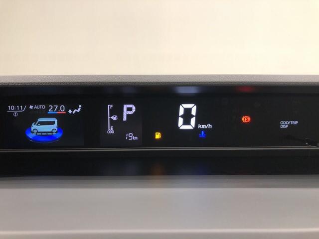 Xスペシャル 衝突軽減ブレーキ LEDヘッドランプ パワースライドドアウェルカムオープン機能 運転席ロングスライドシ-ト 助手席ロングスライド 助手席イージークローザー  セキュリティアラーム キーフリーシステム(15枚目)