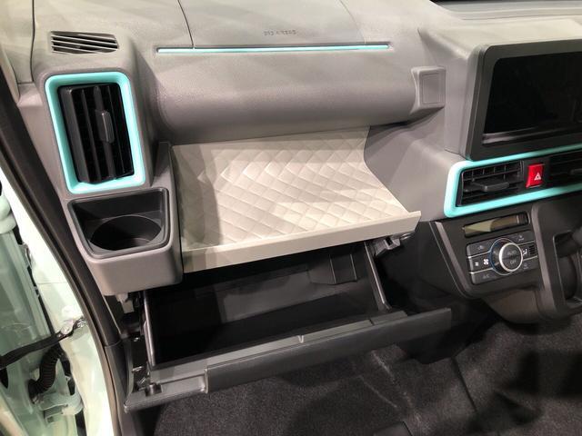 Xスペシャル 衝突軽減ブレーキ LEDヘッドランプ パワースライドドアウェルカムオープン機能 運転席ロングスライドシ-ト 助手席ロングスライド 助手席イージークローザー  セキュリティアラーム キーフリーシステム(24枚目)