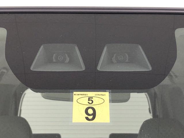 Xスペシャル 衝突軽減ブレーキ LEDヘッドランプ パワースライドドアウェルカムオープン機能 運転席ロングスライドシ-ト 助手席ロングスライド 助手席イージークローザー  セキュリティアラーム キーフリーシステム(33枚目)