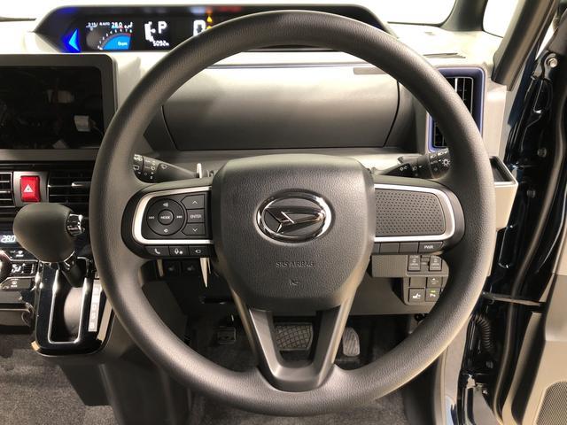 カスタムX パノラマモニター対応カメラ 衝突被害軽減ブレーキ LEDヘッドランプ パワースライドドアウェルカムオープン機能 運転席ロングスライドシ-ト 助手席ロングスライド 助手席イージークローザー 14インチアルミホイール キーフリーシステム(12枚目)