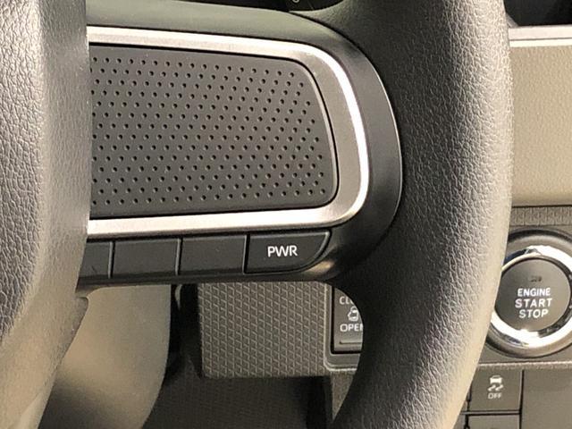 カスタムX パノラマモニター対応カメラ 衝突被害軽減ブレーキ LEDヘッドランプ パワースライドドアウェルカムオープン機能 運転席ロングスライドシ-ト 助手席ロングスライド 助手席イージークローザー 14インチアルミホイール キーフリーシステム(14枚目)