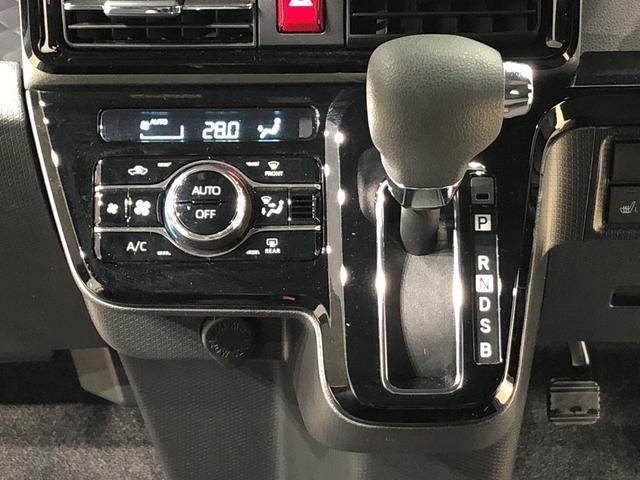 カスタムX パノラマモニター対応カメラ 衝突被害軽減ブレーキ LEDヘッドランプ パワースライドドアウェルカムオープン機能 運転席ロングスライドシ-ト 助手席ロングスライド 助手席イージークローザー 14インチアルミホイール キーフリーシステム(15枚目)