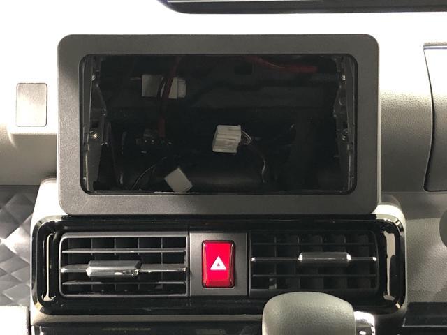 カスタムX パノラマモニター対応カメラ 衝突被害軽減ブレーキ LEDヘッドランプ パワースライドドアウェルカムオープン機能 運転席ロングスライドシ-ト 助手席ロングスライド 助手席イージークローザー 14インチアルミホイール キーフリーシステム(16枚目)