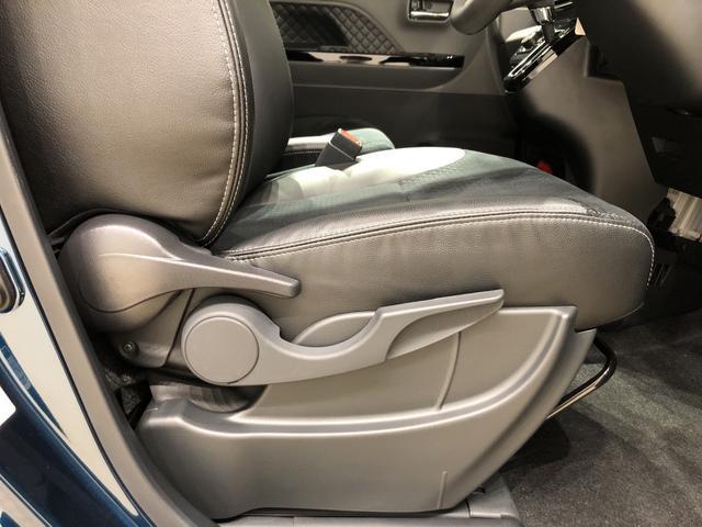 カスタムX パノラマモニター対応カメラ 衝突被害軽減ブレーキ LEDヘッドランプ パワースライドドアウェルカムオープン機能 運転席ロングスライドシ-ト 助手席ロングスライド 助手席イージークローザー 14インチアルミホイール キーフリーシステム(25枚目)