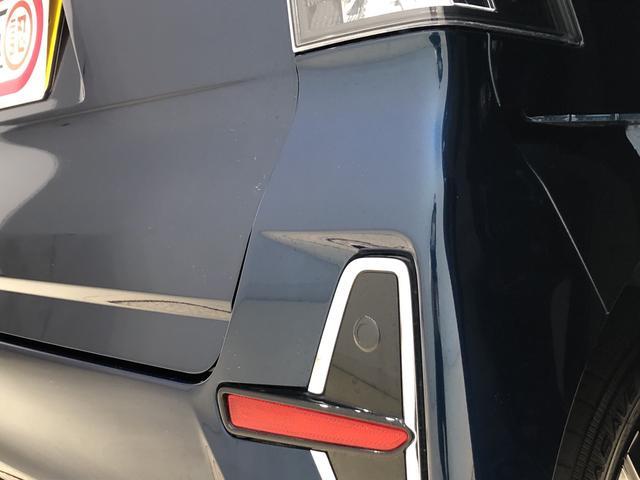 カスタムX パノラマモニター対応カメラ 衝突被害軽減ブレーキ LEDヘッドランプ パワースライドドアウェルカムオープン機能 運転席ロングスライドシ-ト 助手席ロングスライド 助手席イージークローザー 14インチアルミホイール キーフリーシステム(32枚目)