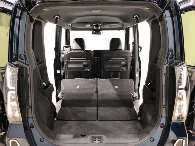 カスタムX パノラマモニター対応カメラ 衝突被害軽減ブレーキ LEDヘッドランプ パワースライドドアウェルカムオープン機能 運転席ロングスライドシ-ト 助手席ロングスライド 助手席イージークローザー 14インチアルミホイール キーフリーシステム(33枚目)