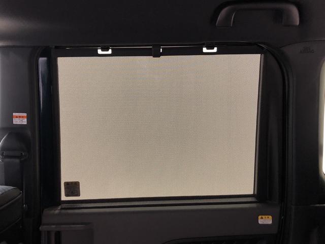 カスタムX パノラマモニター対応カメラ 衝突被害軽減ブレーキ LEDヘッドランプ パワースライドドアウェルカムオープン機能 運転席ロングスライドシ-ト 助手席ロングスライド 助手席イージークローザー 14インチアルミホイール キーフリーシステム(35枚目)