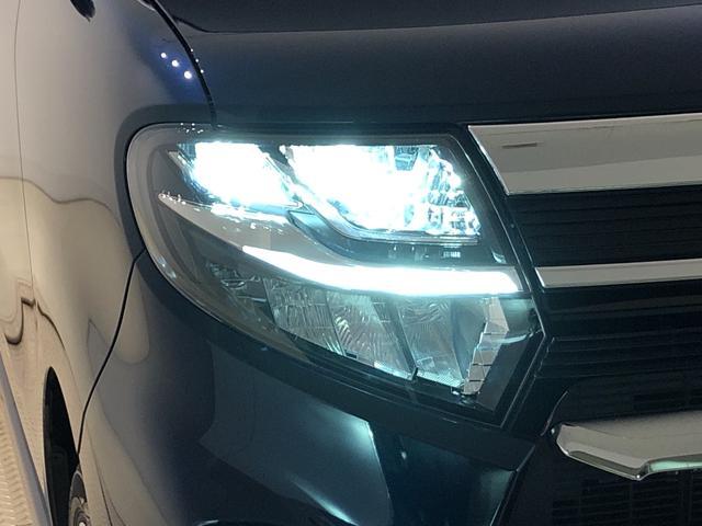 カスタムX パノラマモニター対応カメラ 衝突被害軽減ブレーキ LEDヘッドランプ パワースライドドアウェルカムオープン機能 運転席ロングスライドシ-ト 助手席ロングスライド 助手席イージークローザー 14インチアルミホイール キーフリーシステム(40枚目)