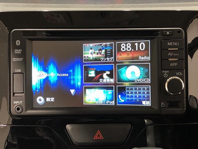 カスタムRS SA 衝突軽減ブレーキ ナビゲーション リアカメラ カードキー LEDヘッドランプ リア電動左右スライドドアパワースライドドア 15インチアルミホイール キーフリーシステム(5枚目)