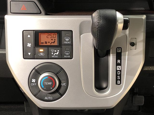 G LEDヘッドランプ・フォグランプ 15インチアルミホイール オートライト プッシュボタンスタート セキュリティアラーム(12枚目)