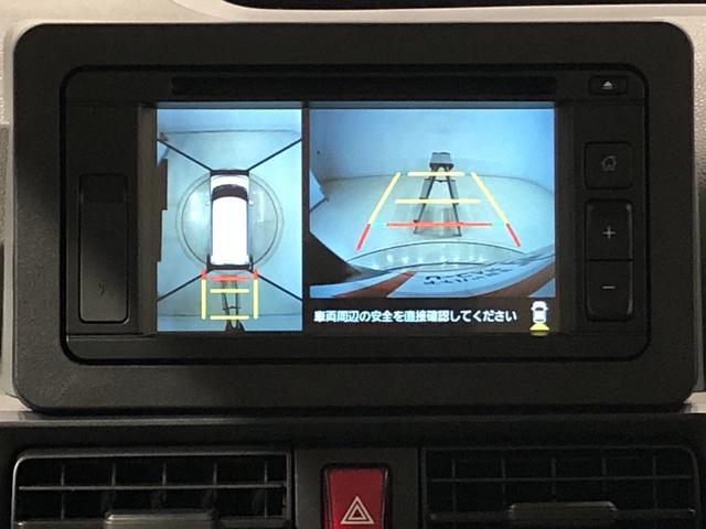 Xターボ ディスプレイオーディオ パノラマモニター対応カメラ LEDヘッドランプ パワースライドドアウェルカムオープン機能 運転席ロングスライドシ-ト 助手席ロングスライド 助手席イージークローザー  セキュリティアラーム キーフリーシステム(6枚目)