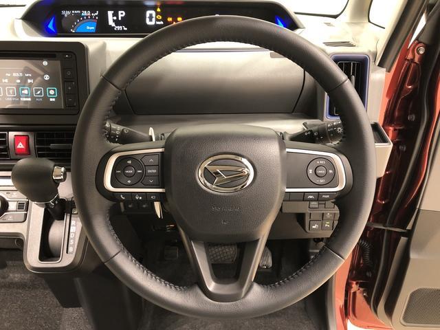 Xターボ ディスプレイオーディオ パノラマモニター対応カメラ LEDヘッドランプ パワースライドドアウェルカムオープン機能 運転席ロングスライドシ-ト 助手席ロングスライド 助手席イージークローザー  セキュリティアラーム キーフリーシステム(12枚目)