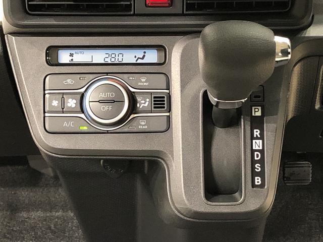 Xターボ ディスプレイオーディオ パノラマモニター対応カメラ LEDヘッドランプ パワースライドドアウェルカムオープン機能 運転席ロングスライドシ-ト 助手席ロングスライド 助手席イージークローザー  セキュリティアラーム キーフリーシステム(15枚目)