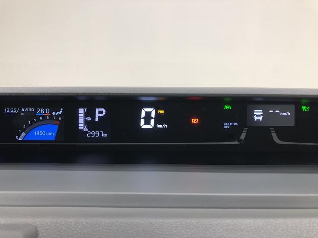 Xターボ ディスプレイオーディオ パノラマモニター対応カメラ LEDヘッドランプ パワースライドドアウェルカムオープン機能 運転席ロングスライドシ-ト 助手席ロングスライド 助手席イージークローザー  セキュリティアラーム キーフリーシステム(16枚目)