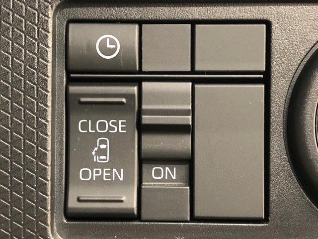 Xターボ ディスプレイオーディオ パノラマモニター対応カメラ LEDヘッドランプ パワースライドドアウェルカムオープン機能 運転席ロングスライドシ-ト 助手席ロングスライド 助手席イージークローザー  セキュリティアラーム キーフリーシステム(19枚目)