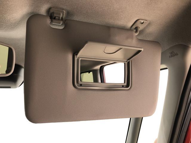 Xターボ ディスプレイオーディオ パノラマモニター対応カメラ LEDヘッドランプ パワースライドドアウェルカムオープン機能 運転席ロングスライドシ-ト 助手席ロングスライド 助手席イージークローザー  セキュリティアラーム キーフリーシステム(23枚目)