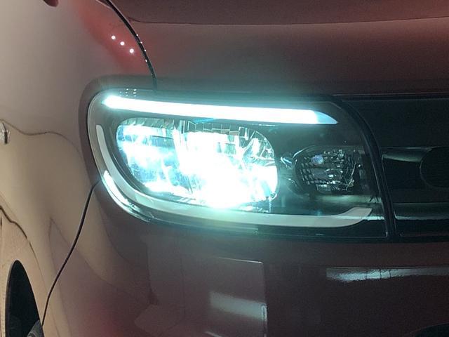 Xターボ ディスプレイオーディオ パノラマモニター対応カメラ LEDヘッドランプ パワースライドドアウェルカムオープン機能 運転席ロングスライドシ-ト 助手席ロングスライド 助手席イージークローザー  セキュリティアラーム キーフリーシステム(39枚目)