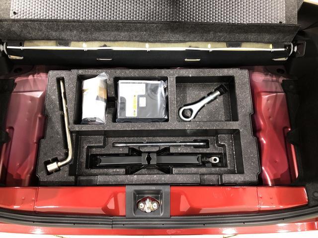 X リミテッドSAIII Bモニター 衝突被害軽減ブレーキ LEDヘッドランプ セキュリティアラーム コーナーセンサー 14インチフルホイールキャップ キーレスエントリー 電動格納式ドアミラー(31枚目)