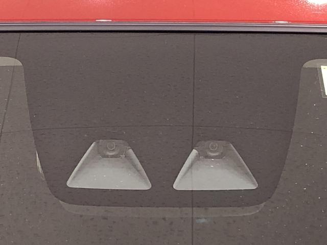 X リミテッドSAIII Bモニター 衝突被害軽減ブレーキ LEDヘッドランプ セキュリティアラーム コーナーセンサー 14インチフルホイールキャップ キーレスエントリー 電動格納式ドアミラー(33枚目)