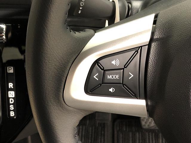 Gターボリミテッド SAIII 衝突軽減ブレーキ パノラマモニター LEDヘッドランプ・フォグランプ 15インチアルミホイール オートライト プッシュボタンスタート セキュリティアラーム(13枚目)