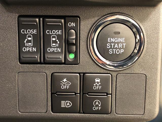 Gターボリミテッド SAIII 衝突軽減ブレーキ パノラマモニター LEDヘッドランプ・フォグランプ 15インチアルミホイール オートライト プッシュボタンスタート セキュリティアラーム(17枚目)