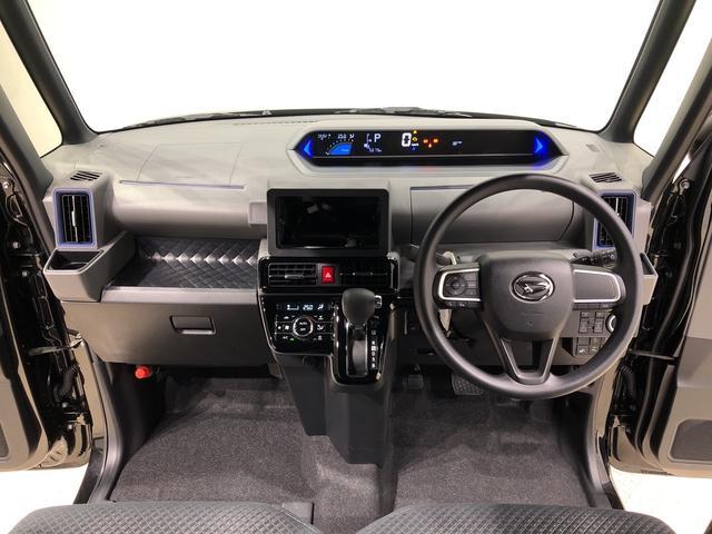 カスタムXセレクション バックモニター 衝突被害軽減ブレーキ LEDヘッドランプ パワースライドドアウェルカムオープン機能 運転席ロングスライドシ-ト 助手席ロングスライド 助手席イージークローザー 14インチアルミホイール キーフリーシステム(9枚目)