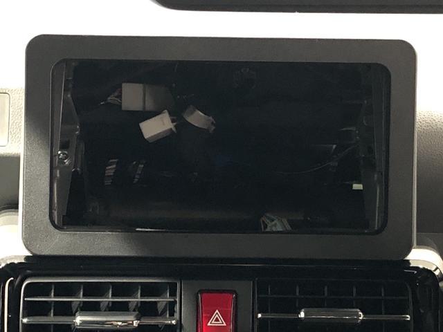 カスタムXセレクション バックモニター 衝突被害軽減ブレーキ LEDヘッドランプ パワースライドドアウェルカムオープン機能 運転席ロングスライドシ-ト 助手席ロングスライド 助手席イージークローザー 14インチアルミホイール キーフリーシステム(14枚目)