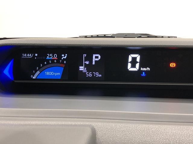 カスタムXセレクション バックモニター 衝突被害軽減ブレーキ LEDヘッドランプ パワースライドドアウェルカムオープン機能 運転席ロングスライドシ-ト 助手席ロングスライド 助手席イージークローザー 14インチアルミホイール キーフリーシステム(15枚目)