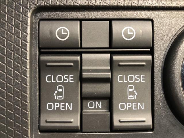 カスタムXセレクション バックモニター 衝突被害軽減ブレーキ LEDヘッドランプ パワースライドドアウェルカムオープン機能 運転席ロングスライドシ-ト 助手席ロングスライド 助手席イージークローザー 14インチアルミホイール キーフリーシステム(18枚目)