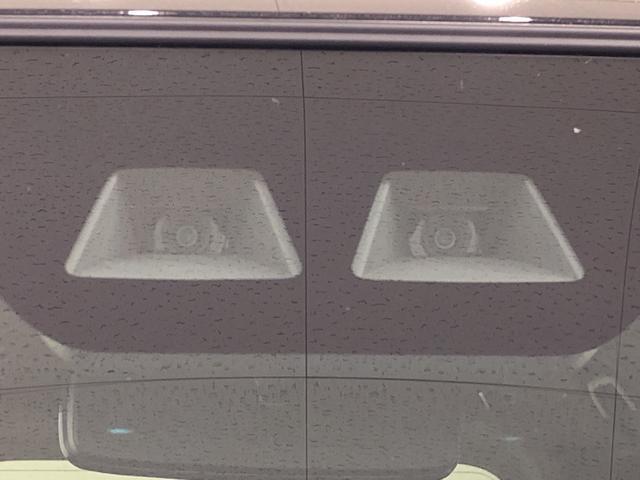 カスタムXセレクション バックモニター 衝突被害軽減ブレーキ LEDヘッドランプ パワースライドドアウェルカムオープン機能 運転席ロングスライドシ-ト 助手席ロングスライド 助手席イージークローザー 14インチアルミホイール キーフリーシステム(35枚目)