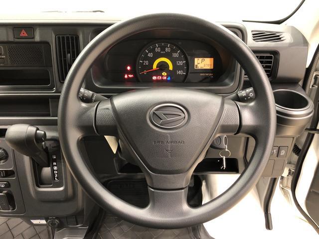 DX アイドリングストップ キーレスエントリー ハロゲンヘッドランプ 運転席・助手席エアバッグ AM・FMラジオ(9枚目)