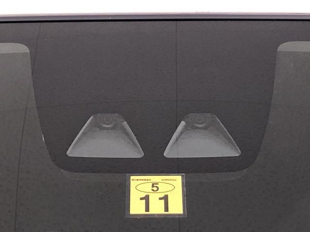X リミテッドSAIII LEDヘッドランプ セキュリティアラーム コーナーセンサー 14インチフルホイールキャップ キーレスエントリー 電動格納式ドアミラー(34枚目)