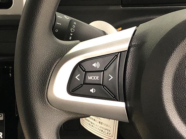 LリミテッドSAIII 衝突軽減ブレーキ ハロゲンヘッドランプ ハロゲンフォグランプ 14インチアルミホイール オートライト プッシュボタンスタート ユーティリティフック セキュリティアラーム(13枚目)