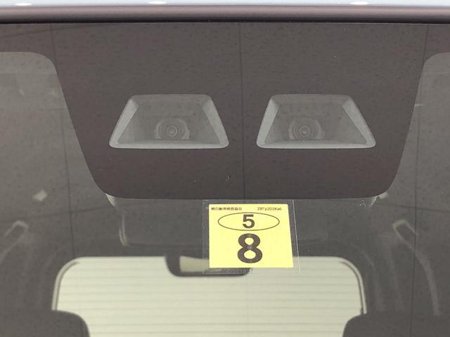LリミテッドSAIII 衝突軽減ブレーキ ハロゲンヘッドランプ ハロゲンフォグランプ 14インチアルミホイール オートライト プッシュボタンスタート ユーティリティフック セキュリティアラーム(37枚目)