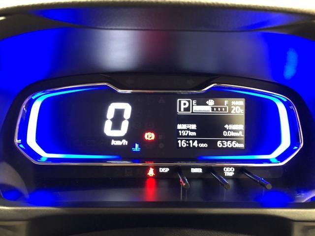 X リミテッドSAIII Bモニター 衝突被害軽減ブレーキ LEDヘッドランプ セキュリティアラーム コーナーセンサー 14インチフルホイールキャップ キーレスエントリー 電動格納式ドアミラー アイドリングストップ(13枚目)
