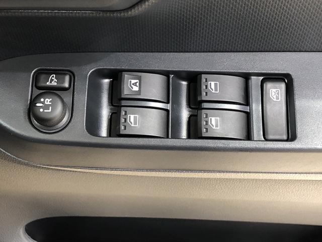 X リミテッドSAIII Bモニター 衝突被害軽減ブレーキ LEDヘッドランプ セキュリティアラーム コーナーセンサー 14インチフルホイールキャップ キーレスエントリー 電動格納式ドアミラー アイドリングストップ(17枚目)