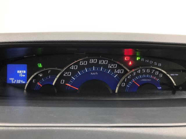 カスタムX 片側電動パワースライドドア アイドリングストップ オートエアコン パワステ 電動格納ドアミラー アルミホイール フォグランプ(13枚目)