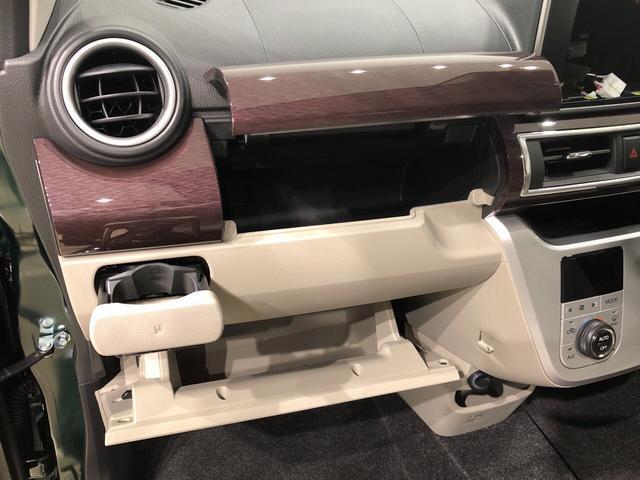 スタイルG VS SAIII 衝突被害軽減ブレーキ LEDヘッドランプ・フォグランプ 15インチアルミホイール オートライト プッシュボタンスタート セキュリティーアラーム(30枚目)