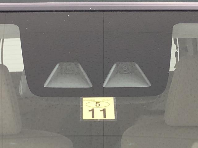 スタイルG VS SAIII 衝突被害軽減ブレーキ LEDヘッドランプ・フォグランプ 15インチアルミホイール オートライト プッシュボタンスタート セキュリティーアラーム(37枚目)