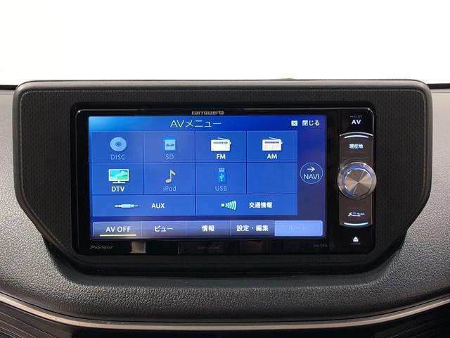カスタム X ハイパーSAII 社外ナビ ETC 修復歴車 LEDヘッドランプ・フォグランプ 14インチアルミホイール オートライト プッシュボタンスタート セキュリティアラーム キーフリーシステム(5枚目)