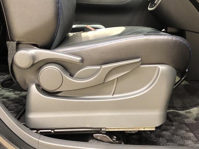 カスタム X ハイパーSAII 社外ナビ ETC 修復歴車 LEDヘッドランプ・フォグランプ 14インチアルミホイール オートライト プッシュボタンスタート セキュリティアラーム キーフリーシステム(21枚目)